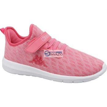 Kappa Gizeh K Jr 260597K-7210 cipő