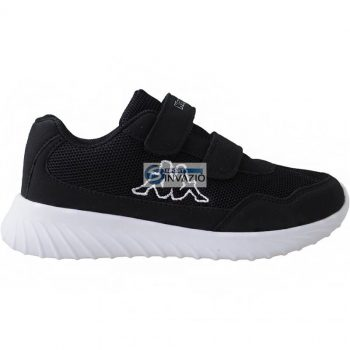 Kappa Cracker II Jr 260647K 1110 cipő