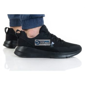 Under Armor Essential M 3022954-004 cipő