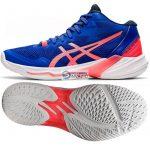 Asics SKY ELITE FF MT 2 W 1052A054 400 röplabda cipő