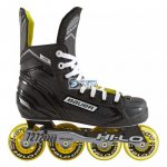 Hockey korcsolya Bauer RH RS Jr 1053627