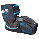Bauer X Intermediate M 1058541 hockey könyök pads